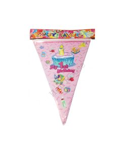 1st Birthday Bunting Flags