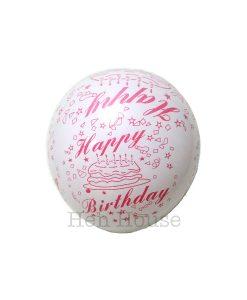 Red Birthday Balloon
